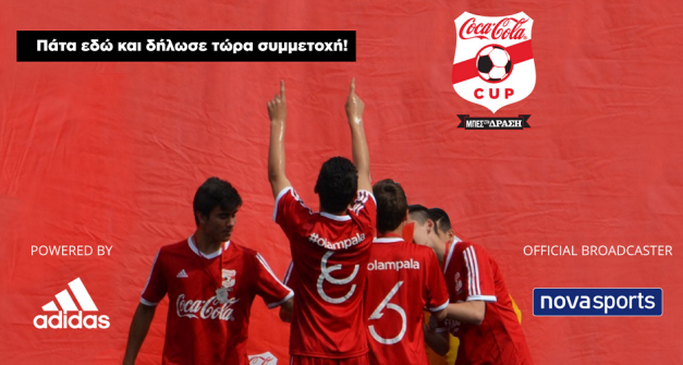 coca_cola_cup