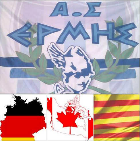 ermisfc_international