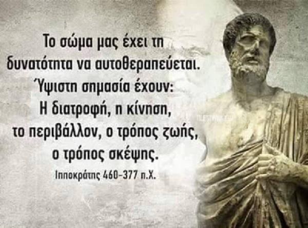 ipokratis20